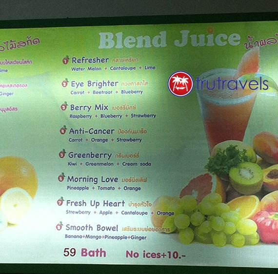 Funny signs-Lost-in-translation-Blend-Juice-TruTravels
