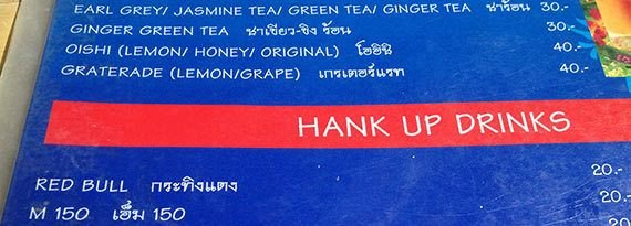 Hank-up-Drinks-Thai-Signs-TruTravels